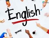 անգլերեն լեզու, ամանորյա ակցիա