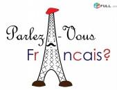 Частные уроки французского языка. Репетитор - носитель французского языка