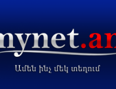 Գործող կայք - mynet. am