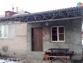 ՇՏԱՊ Վաճառվում է 5 սենյականոց սեփական տուն Բալահովիտ գյուղում, Առինջ-Մոլից քիչ հեռու