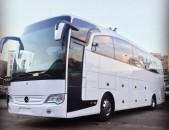 К вашим услугам каждый день большие туристические автобусы по направлению