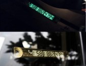 Табличка номера для парковки
