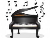 Parapum em dashnamur, (фортепиано) solfejo