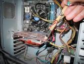 Համակարգիչների վերանորոգում