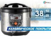 Բազմաֆունկցիոնալ եփող սարք (Multivarka) Centek CT-1498 Նոր + Երաշխիք Megashopping