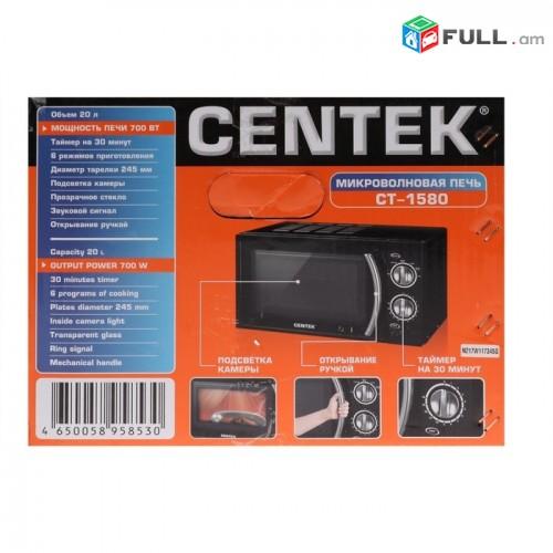 Միկրոալիքային վառարան (vararan) Centek CT-1580 Նոր + Երաշխիք Megashopping