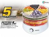 Չորանոց բանջարեղենի և մրգերի համար (Chiri sarq) Centek CT-1657 Megashopping