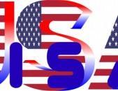 ԱՄՆ դեսպանատան անկետաների լրացում