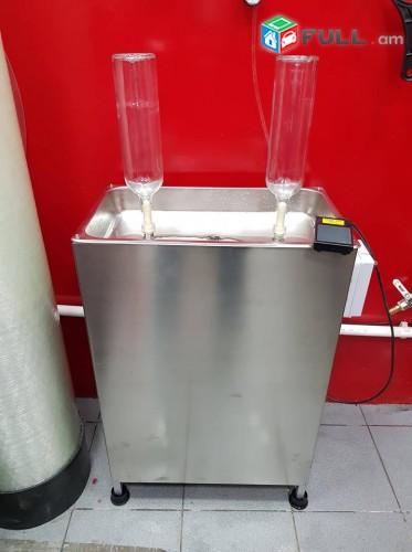 Shish lvacox sarq, stanok, շիշ լվացող սարք