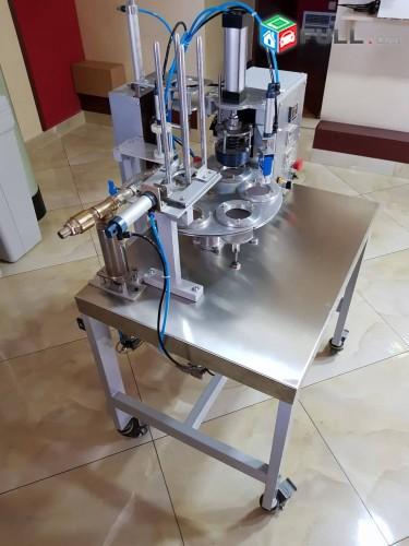 Բաժալ լցնող սարք՝ ավտոմատ և կիսաավտոմատ