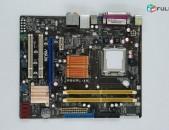 Asus P5KPL-AM LGA 775 Intel G31