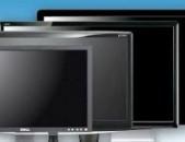 kgnem monitorner lsd yev led sarqin vichakum