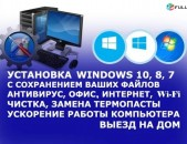 Hamakargichneri formatavorum masnagitacvac format windowsi texadrum