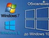 Hamakargchayin Format windows 7, 8, 8.1, 10 bolor tesakneri