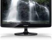 Samsung SyncMaster B2230N 22