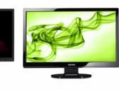 kgnem monitorner lsd led monitorner 19/20/22/24