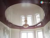Ֆրանսիական ձգվող առաստաղներ, Fransiakan dzgvox arastaxner Натяжные потолки