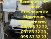 Bernapoxadrumner
