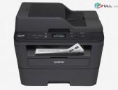 Վարձով պրինտեր принтер на пракат printer for rent renting vardzuyt