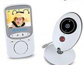 Digital Wireless Baby Monitor