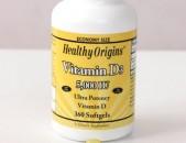 Витамин Д3 / 5000