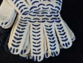 Բանվորական ձեռնոցներ