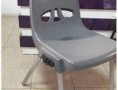 Վարձույթով աթոռ/պլաստմասե աթոռ/vardzuytov plastmase atorner/Ator plastmase