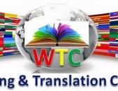 Translation center, Թարգմանչական կենտրոն