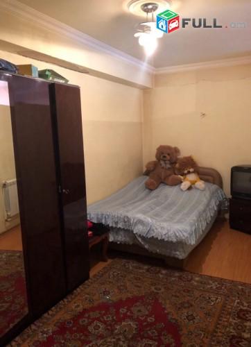 Vardzov bnakaran 4sen