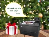 printer tpich gunavor lazerayin tpum e samakleyka nkarner foto photo
