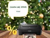 canon pixma mg 2540 s printer xerox scan gunavor tanaqayin