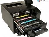 printer lazeayin gunavor nori pes 4 guyn printer tpich