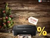 Printer պրինտեր քսեռոքս սկաներ գունավոր սև ու սպիտակ ակցիա նկարների վրա տպում է