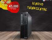 Lenovo ThinkCentre ????CPU ։ intel Core i3 ????RAM ։ 4 GB ????HDD։ 320gb ????BOARD ։ Lenovo
