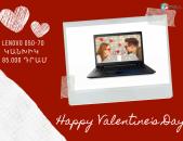 laptop notbook comp komp ekran dyuym նոթբուք օգտ lenovo