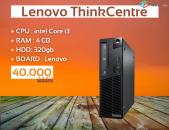 CPU ։ intel Core i3 ????RAM ։ 4 GB ????HDD։ 320gb ????BOARD ։ Lenovo Lenovo ThinkCentre