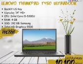 Lenovo ThinkPad T450 Ultrabook  ՝14