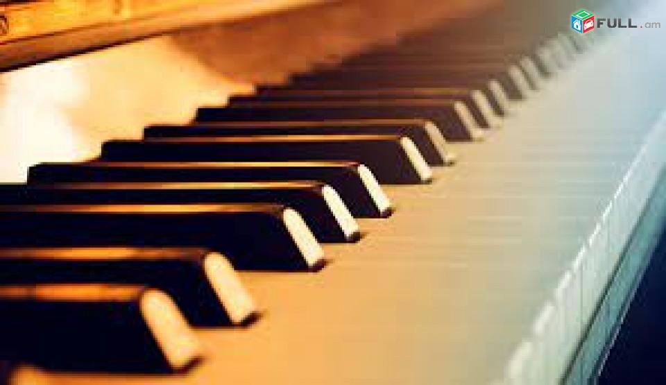 Դաշնամուրի հեռավար դասընթացներ, Piano online courses, Дистанционные курсы для фортепиано