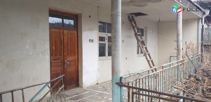 Առանձնատուն