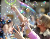 Պղպջակ, pghpjak, пузыри