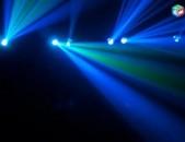 Ձայնային և լուսային էֆեկտներ, dzaynayin ev lusayin efektner, звуковые и световые