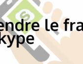 Ֆրանսերենի խոսակցական դասընթացներ
