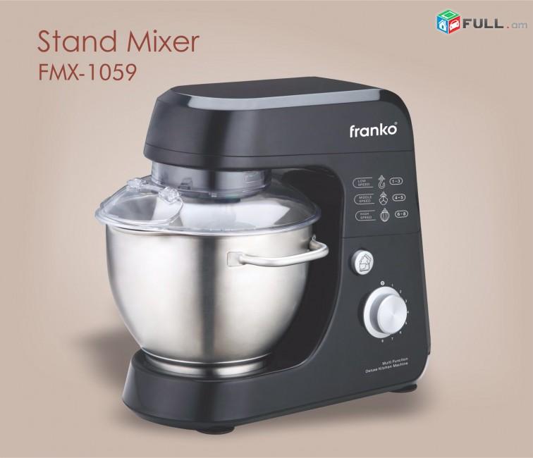 Миксер Franko FMX-1059