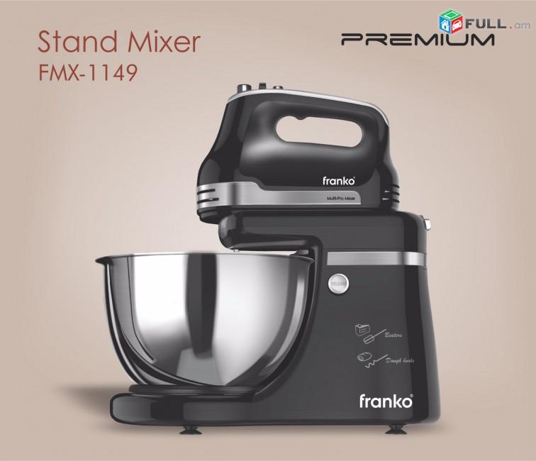 Миксер Franko FMX-1149