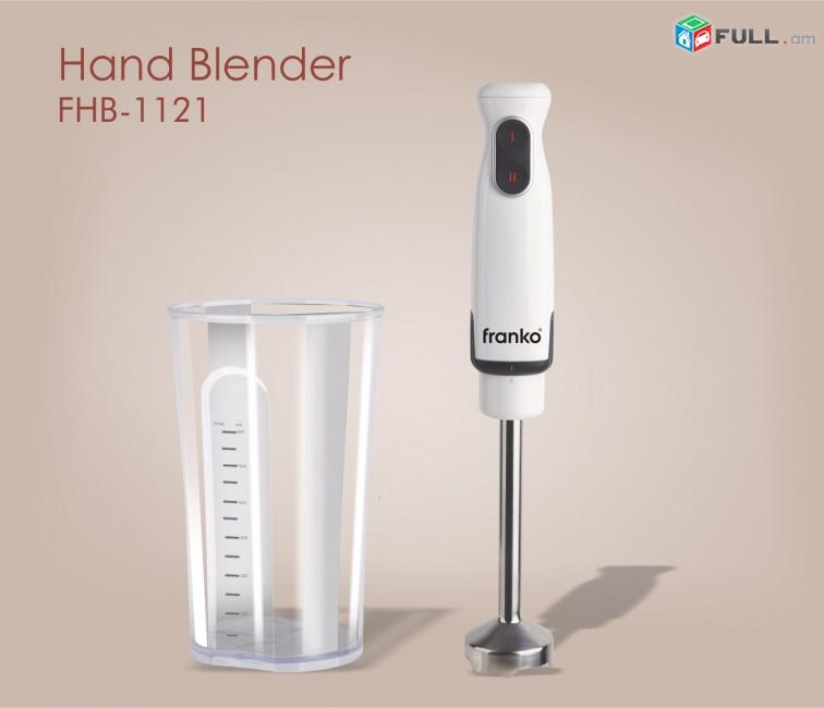 Ручной блендер Franko FHB-1121