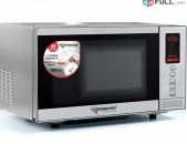 Микроволновая печь DM-4800