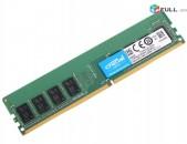 DDR4 4GB 2133/2400MHz (առաքում և տեղադրում):