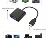 HDMI to VGA Adapter` բարձրախոսի բնիկով և առանց: Հնարավորություն է տալիս մոնիտորը վերածել հեռուստացույցի։