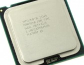 Intel Dual-Core E5300 (առաքում և տեղադրում):