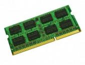 DDR3 1GB 1066/1333MHz